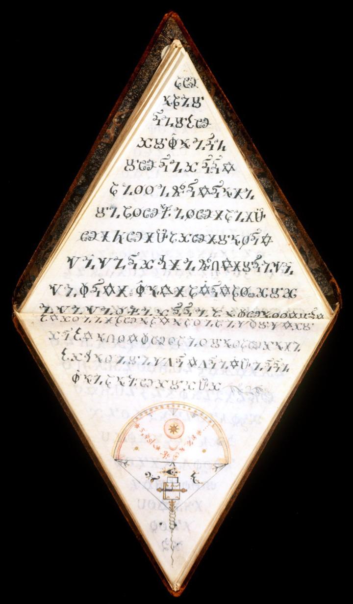 Triangular Manuscript - Cipher
