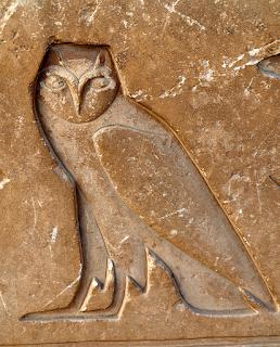 Illuminati Owl in Stone